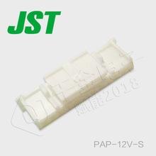 JST Connector PAP-12V-S