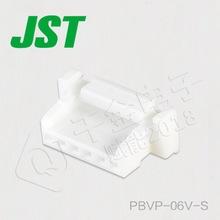 JST Connector PBVP-06V-S