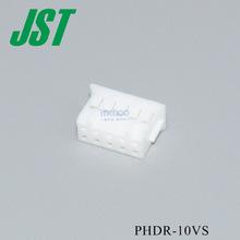 JST Connector PHDR-10VS