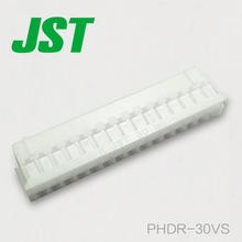 JST Connector PHDR-30VS