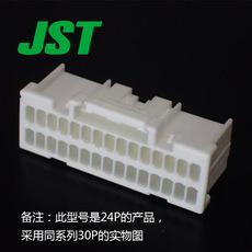 JST Connector PIDRP-24V-S