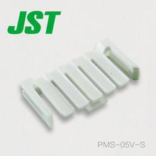 PMS-05V-S