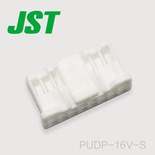 JST Connector PUDP-16V-S
