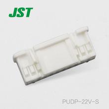 JST Connector PUDP-22V-S Featured Image