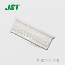 PUDP-24V-S
