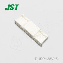 JST Connector PUDP-28V-S
