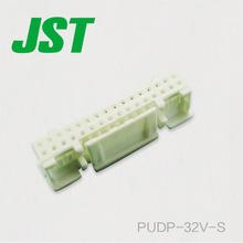 JST Connector PUDP-32V-S