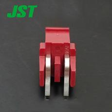 JST Connector S2P-VH-R