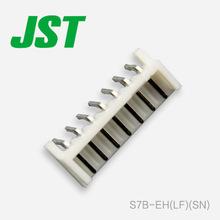 S7B-EH