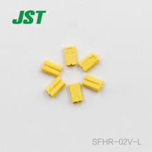 JST Connector SFHR-02V-L