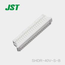 JST Connector SHDR-40V-S-B