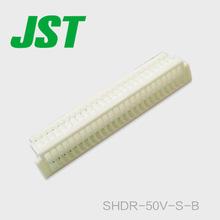 JST Connector SHDR-50V-S-B Featured Image