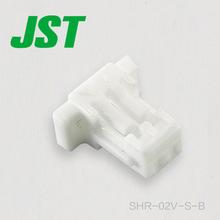 JST Connector SHR-02V-S-B