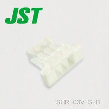 JST Connector SHR-03V-S-B