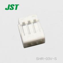 JST Connector SHR-03V-S