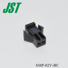 JST Connector SMP-02V-BC