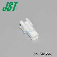 JST Connector SMR-02V-N