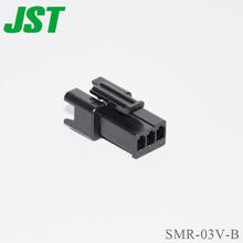 JST Connector SMR-03V-B