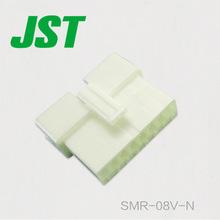 JST Connector SMR-08V-N