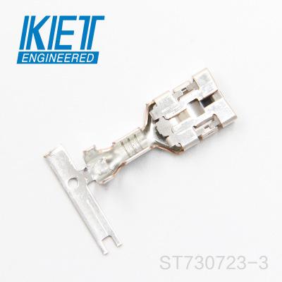 ST730723-3