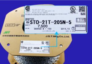 STO-21T-205N-5