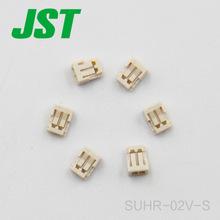 JST Connector SUHR-02V-S