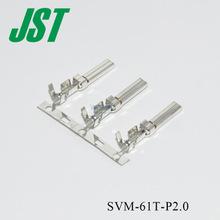 JST Connector SVM-61T-P2.0
