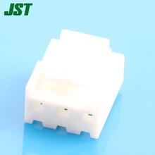 JST Connector VHR-3N Featured Image