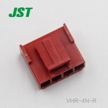 JST Connector VHR-4N-R