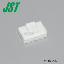 JST Connector VHR-5N