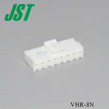 VHR-8N