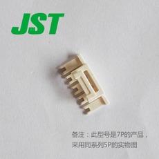 JST Connector VHSC-7V