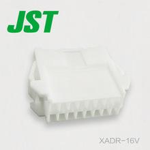 XADR-16V