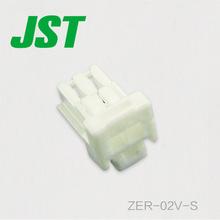 ZER-02V-S