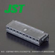 JST Connector ZHR-11-R