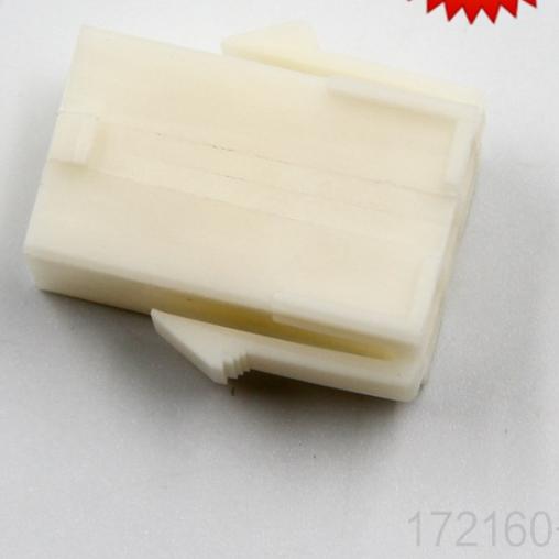 100% Original Air Condirtion Relay - MOLEX – Zhongtong Electrical